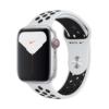 Apple Watch Nike+ Seria 5 44mm GPS, cellular